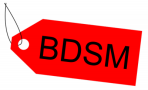 БДСМ знакомства