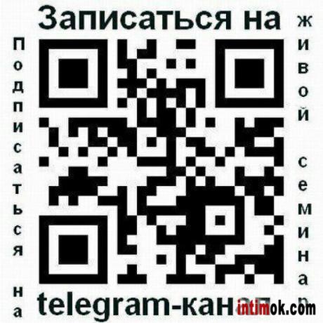 Обучу мастерству овладения техникой струйного оргазма на семинаре, Киев